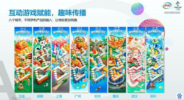 """百度营销在""""2020中国创新营销奖""""中获得四项殊荣插图2"""