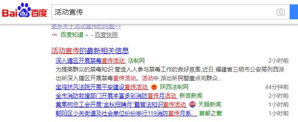新闻稿发布平台_营销软文推广_新闻源稿件怎么发?| 发稿猫FaGaoMao.com插图2