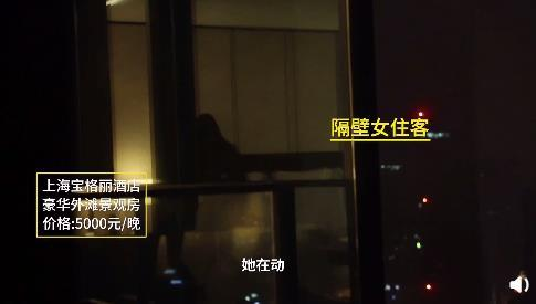 发稿猫观察:5000元一晚的超五星酒店隐私漏洞测评,隐私缺陷细思恐极!插图3