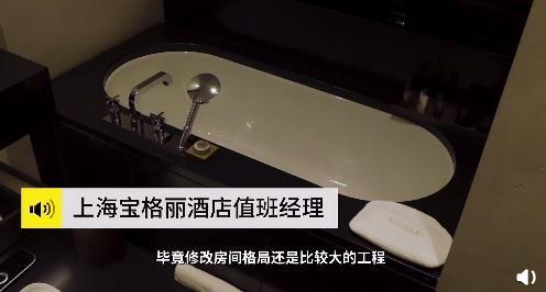 发稿猫观察:5000元一晚的超五星酒店隐私漏洞测评,隐私缺陷细思恐极!插图9