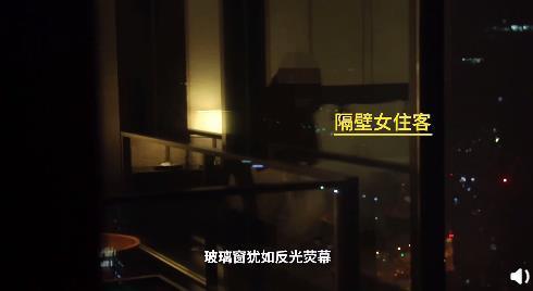 发稿猫观察:5000元一晚的超五星酒店隐私漏洞测评,隐私缺陷细思恐极!插图5