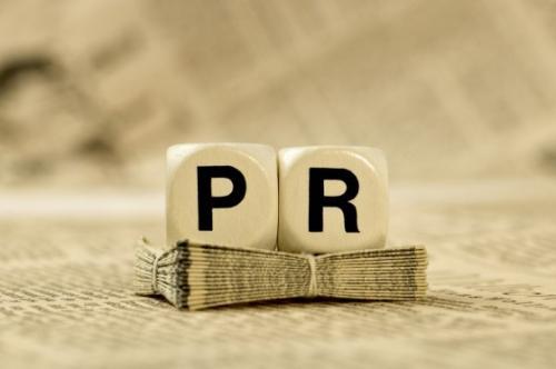 2021年中国十大营销策划公关PR公司排行榜插图