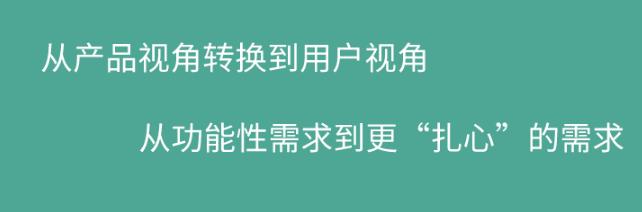 发稿猫:5步分析钟薛高、东鹏特饮新品牌如何做营销插图4