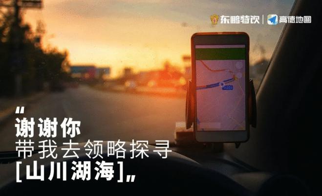 发稿猫:5步分析钟薛高、东鹏特饮新品牌如何做营销插图5