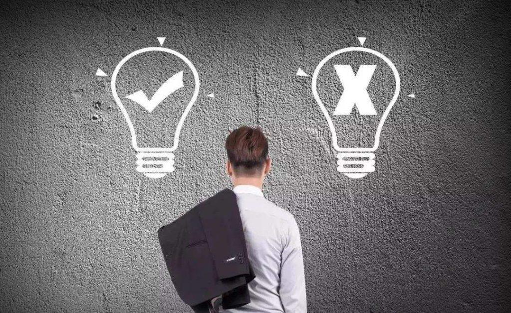 产品营销策划方案:总结6个创意来源插图