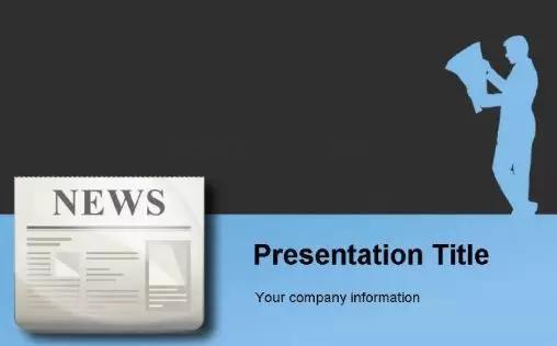 新闻稿模板格式及范文案例插图