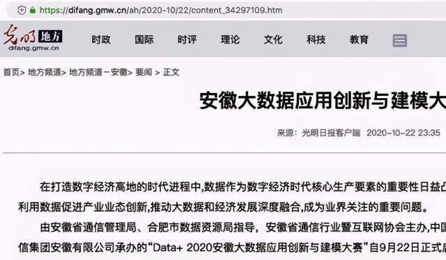 公关公司发布新闻通稿,官方媒体发稿平台!插图3