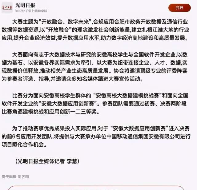 公关公司发布新闻通稿,官方媒体发稿平台!插图2