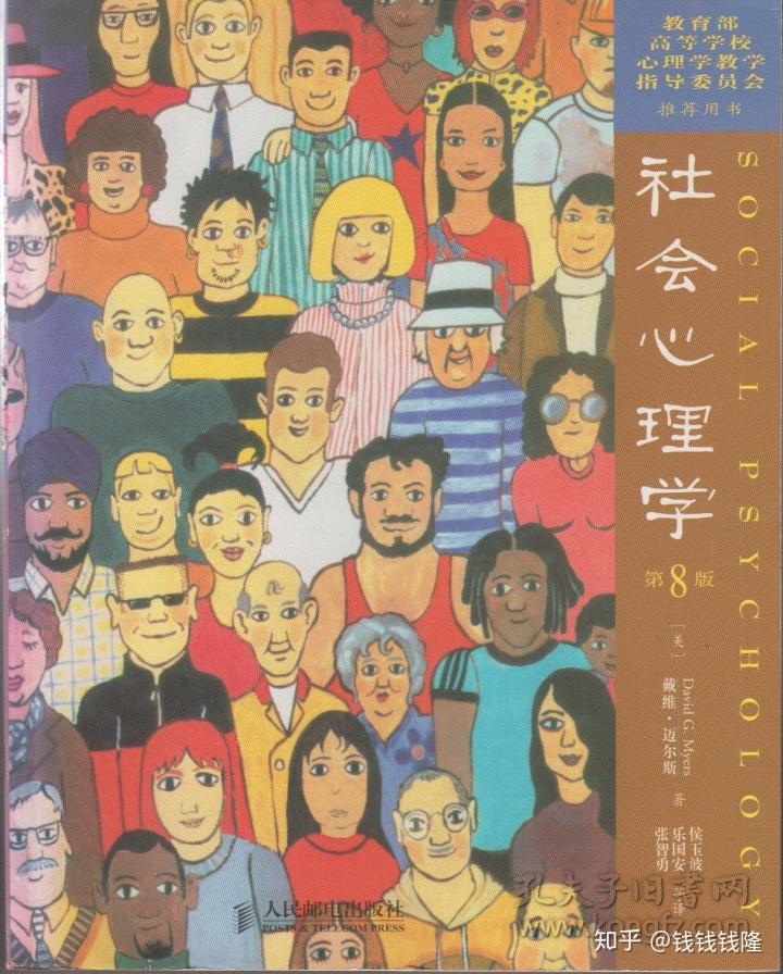 市场营销广告人必读的50本书插图16