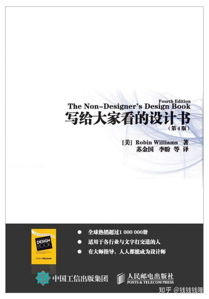 市场营销广告人必读的50本书插图13